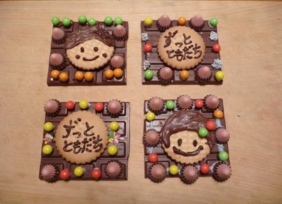 友チョコのお返しはチョコレート