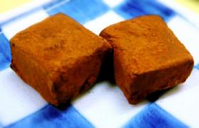 バレンタインチョコの簡単生チョコの作り方