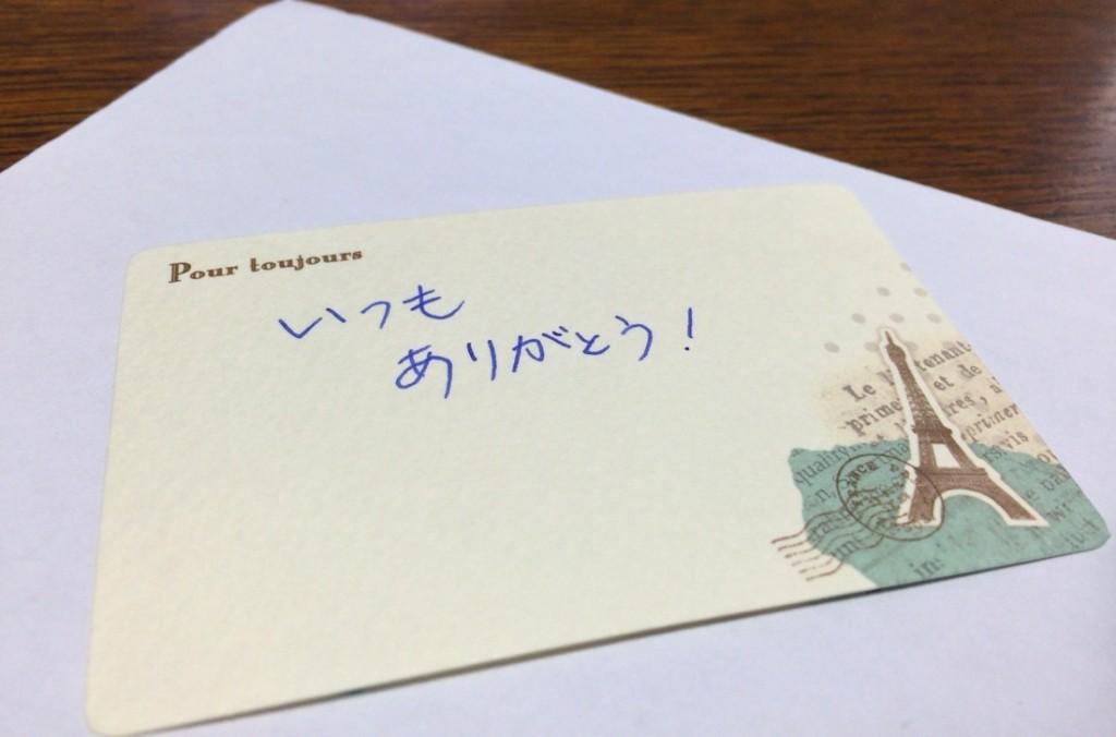 友チョコのお返しでメッセージカード