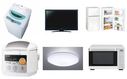 一人暮らしに必要な家電