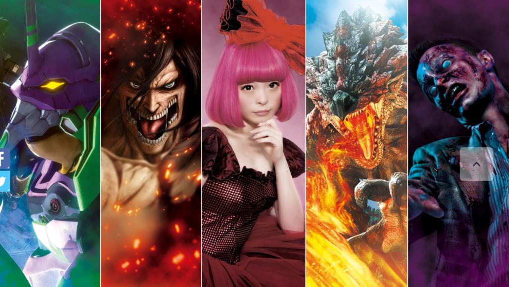 FireShot Capture 45 - 日本のクールを、もっとアツく。【ユニバーサル・クールジャ_ - http___www.usj.co.jp_universal-cool-japan2016_