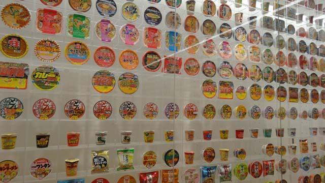 カップヌードルミュージアムの横浜の営業時間