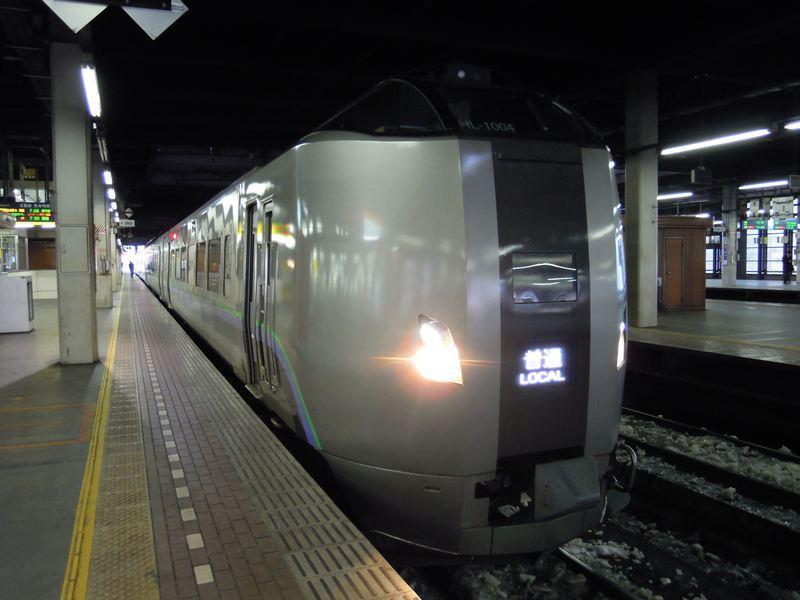 札幌旅行は空港から快速エアポート