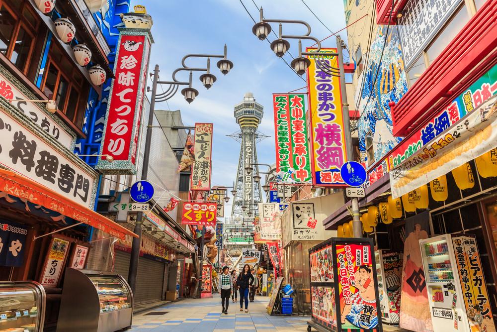 大阪観光のお勧めスポット