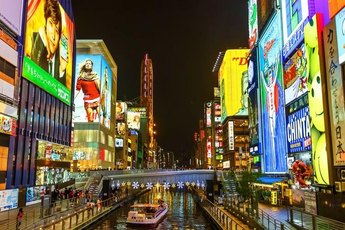 絶対に行ってはいけない大阪の観光スポット