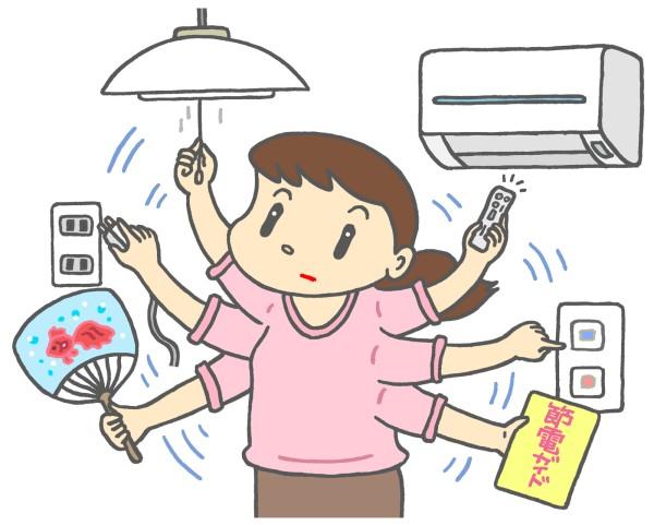 1人暮らしの節約方法は電気代節約