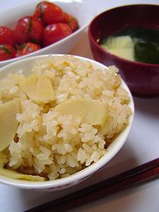とほほさんの筍ご飯レシピ。クックパッド人気上位の美味しいレシピ!