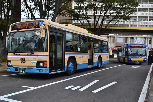 エキスポシティのアクセス。バスの場合