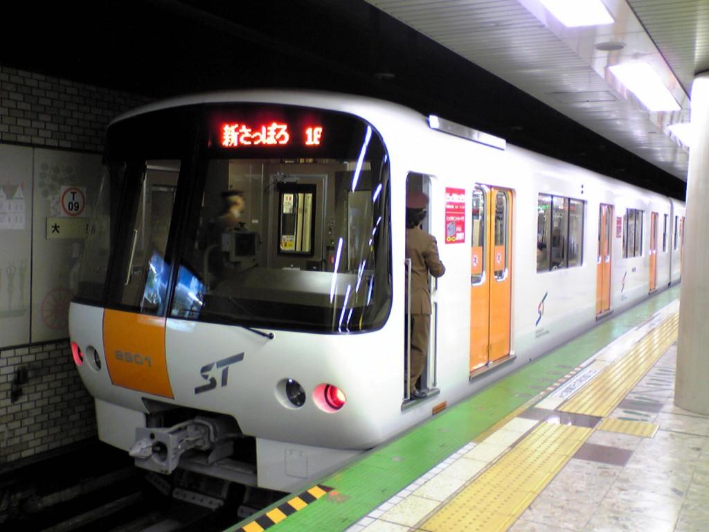 札幌観光を電車でするときはドニチカ
