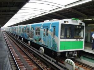大阪市市営地下鉄 中央線