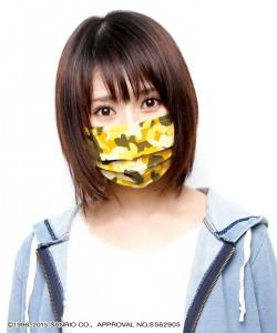 マスク 美女