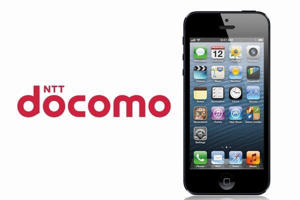 携帯電話の料金が高い理由
