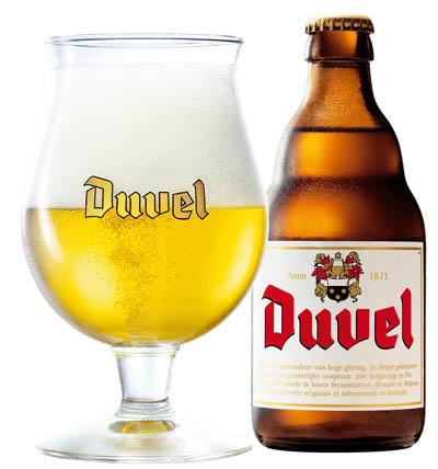 ビールの種類はデュベル