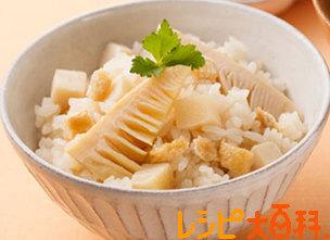 AjinomotoParkで掲載されているたけのこご飯。味の素の掲載レシピはハズレ無し!