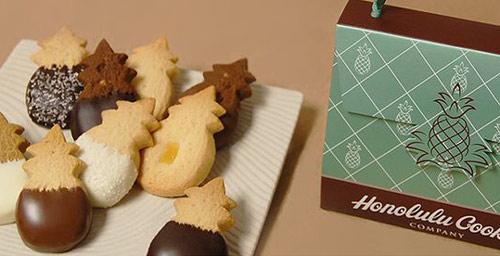 ハワイのお土産ランキングはホノルルクッキー