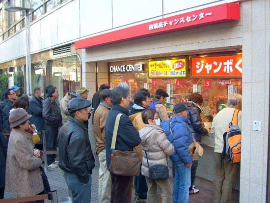 宝くじの売り場で大阪で高額当選が出た場所