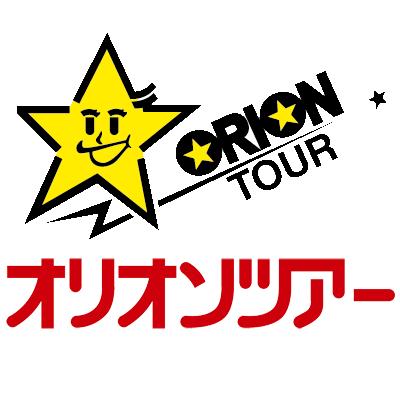 石垣島の格安ツアーを予約する方法はオリオンツアー