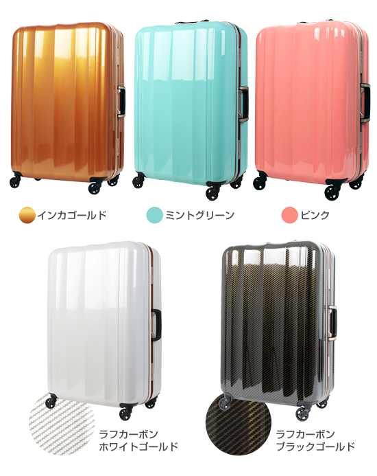 スーツケースの人気ブランドやおすすめはLegend Walker