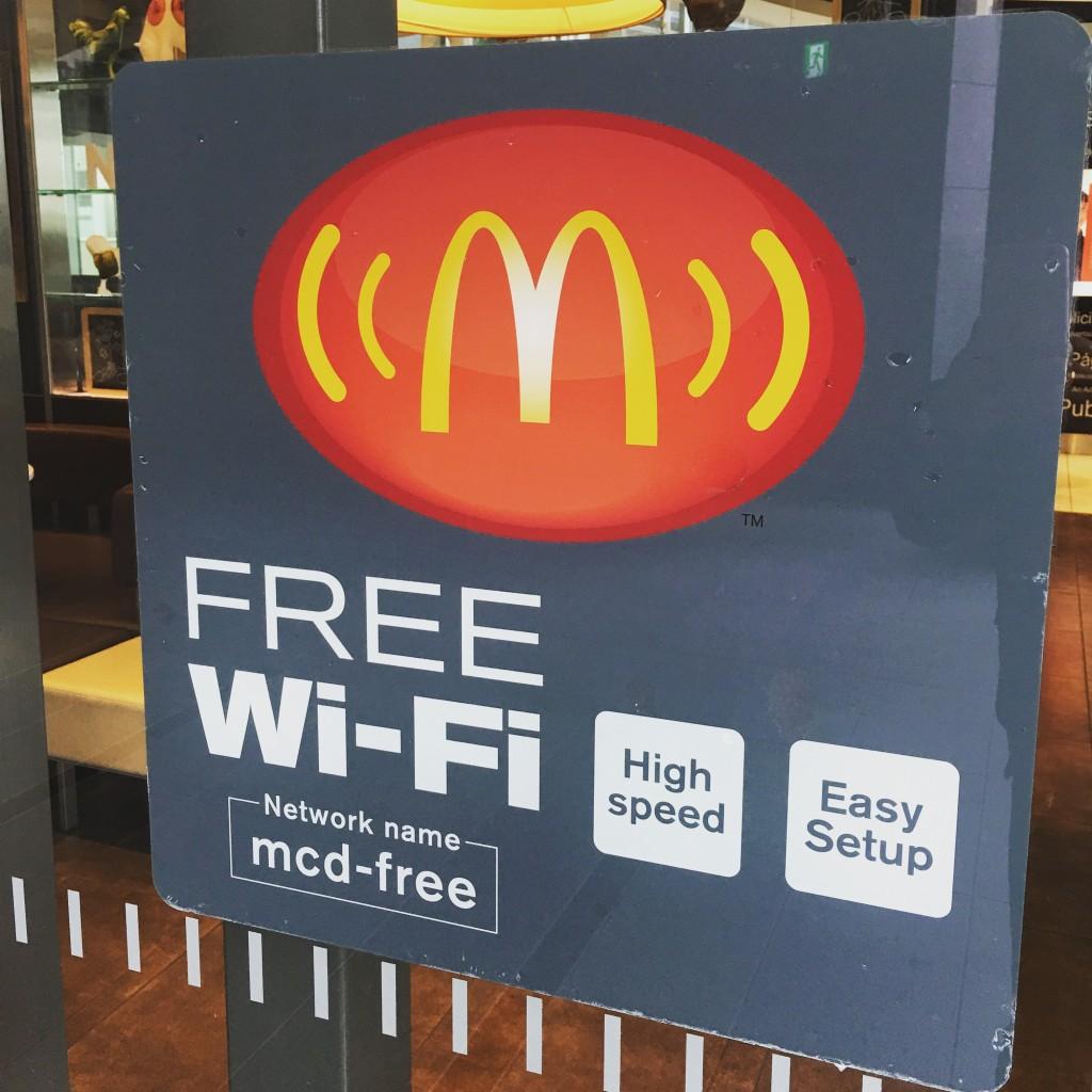 マクドナルドのwifi設定方法