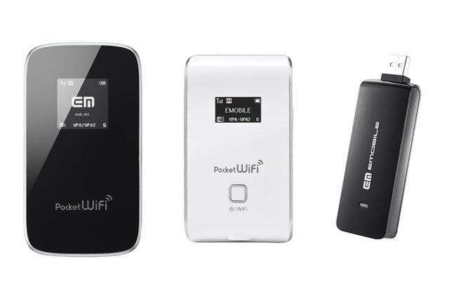 イーモバイルを解約して格安SIMでwifi