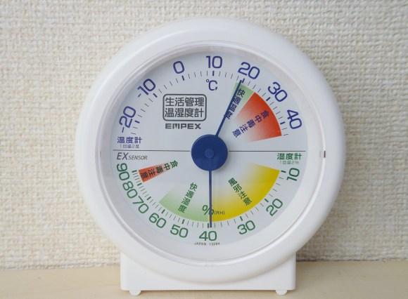 快適な湿度は50%~60%