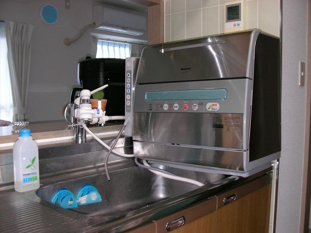 食洗器のデメリットは場所を取る