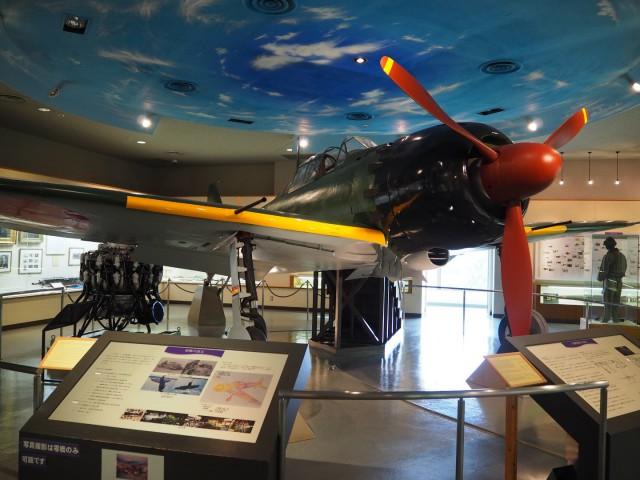 鹿屋航空基地の特攻の見るべきポイント