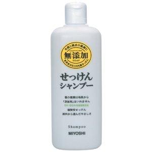 石鹸シャンプー おすすめ 2