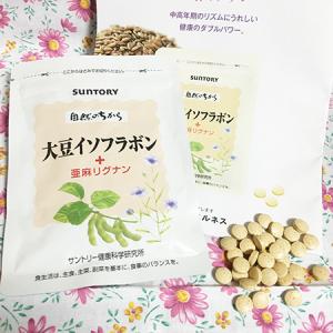大豆イソフラボンサプリの人気やおすすめはサントリーウェルネス