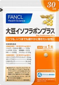 大豆イソフラボンサプリの人気やおすすめはファンケル